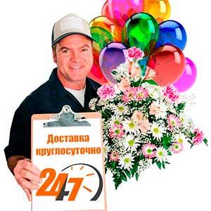 Круглосуточная доставка воздушных шаров и подарков по Омску
